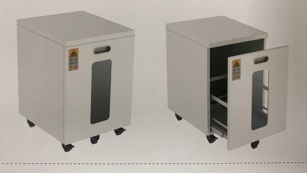 实验室废液收集箱装置
